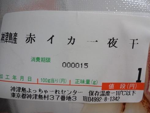 aDSC02376.jpg